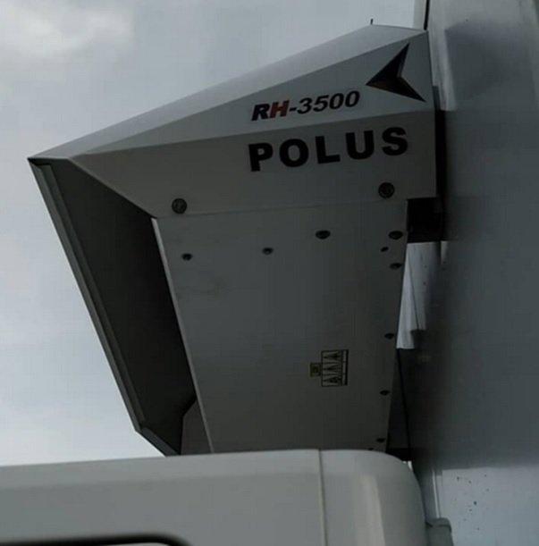 продажа рефрижератора POLUS RH-3500