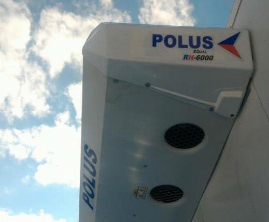 Холодильное оборудование Polus